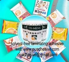 solvent-free flexible laminating adhesive