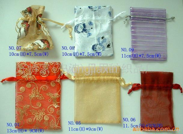 gift pouch 2