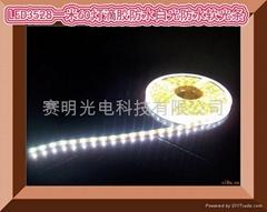 LED3528防水軟光條