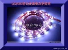 LED5050防水軟光條 LED天花燈
