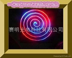 LED跑馬燈軟光條