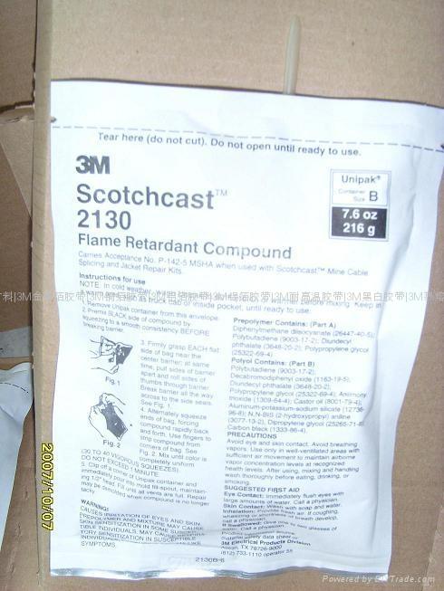 Mechanical Property Data 3M Scotchcast™ CG Electrical Epoxy Powder Resin, 3M Scotchcast™ Electrical Epoxy Powder Resin, 3M Scotchcast™ Electrical Epoxy Powder Resin, 3M Scotchcast™ Electrical Epoxy Powder Resin, 3M Scotchcast™