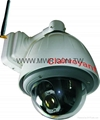 Outdoor wireless PTZ  ip dome camera