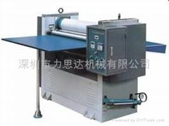 YF-C Series Single Paper Embossing Machine