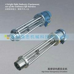 ISO高剪切均质乳化机