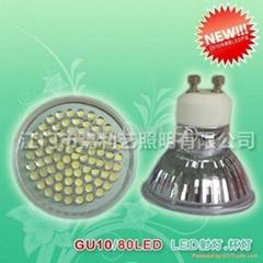 GU10 80珠射灯