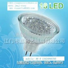 MR16 RGB小功率LED灯杯
