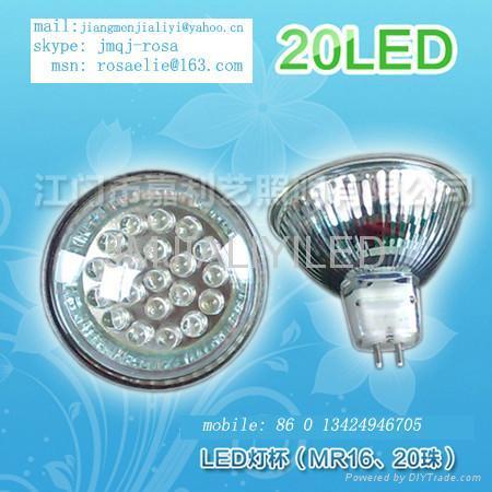 MR16 小功率LED灯杯 1