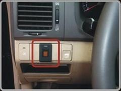 汽車指紋識別控制系統