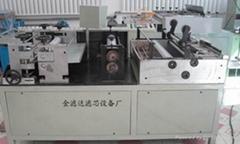 銷售壓紙機