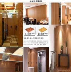 生态木墙板系列