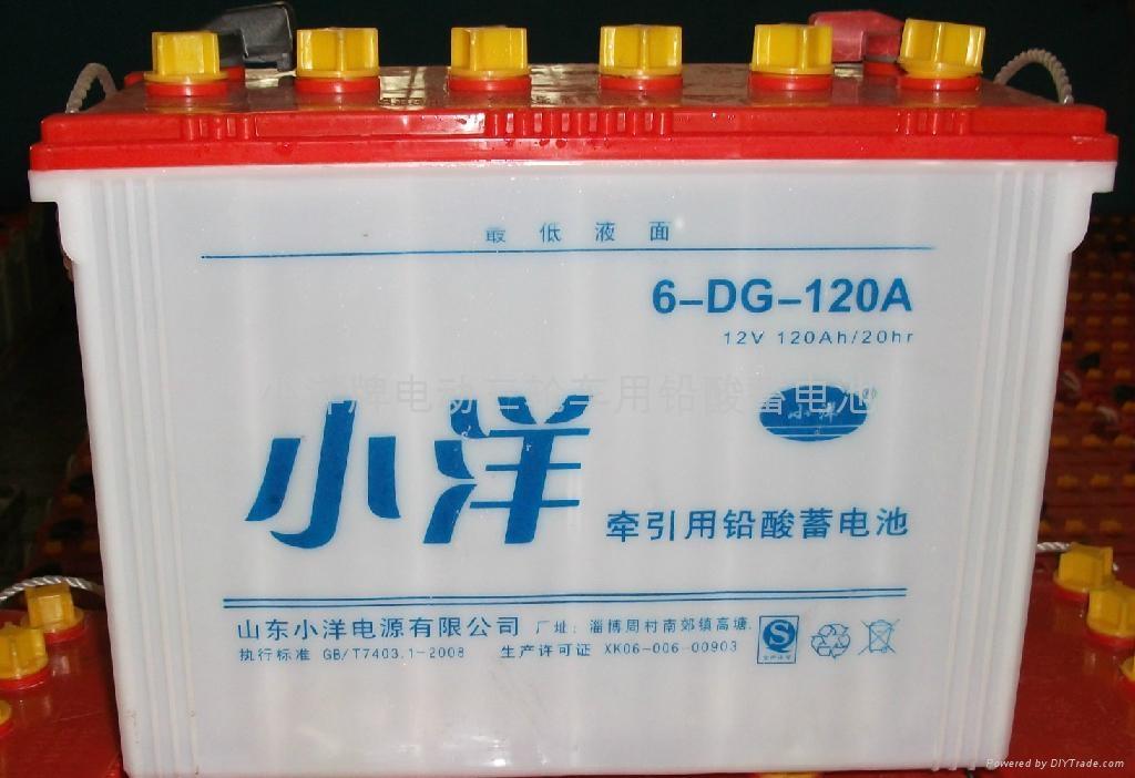 供應小洋牌電動三輪車用鉛酸蓄電池 1