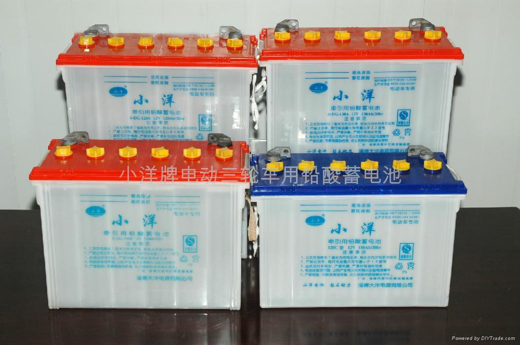 供應小洋牌電動三輪車用鉛酸蓄電池 2