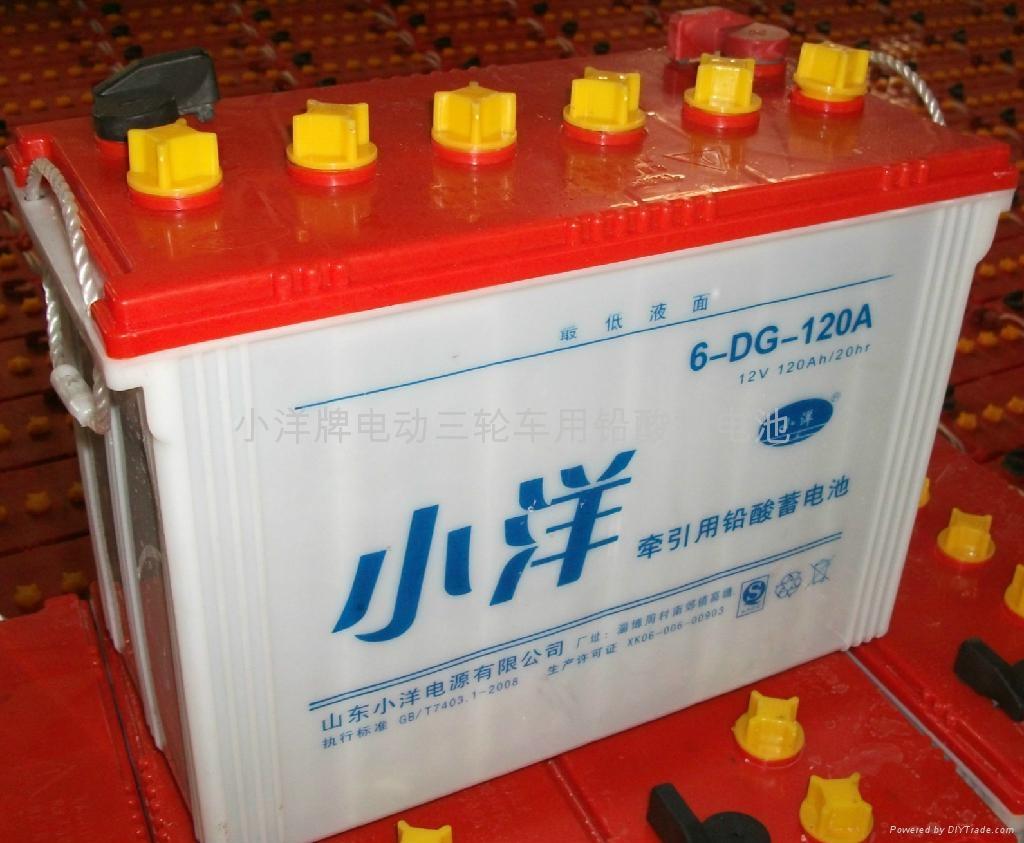 電動三輪車電池 1