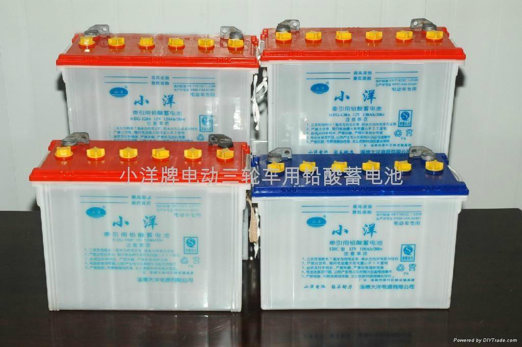 電動三輪車電池 2