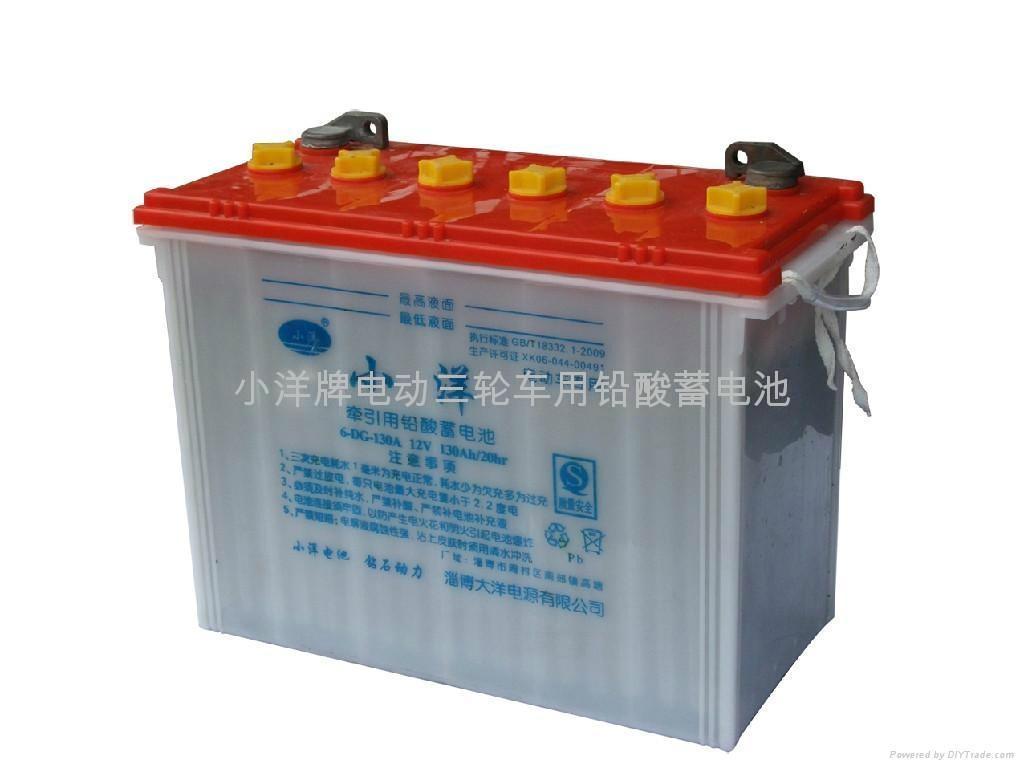 電動三輪車電池 3