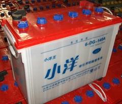 小洋  動力電池