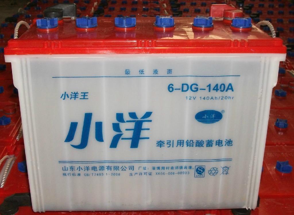 小洋王蓄電池 1