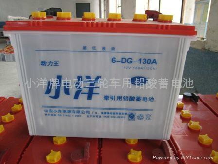 動力王130型電池 1