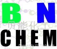 供應環氧嘧磺隆