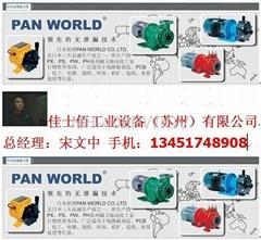 蘇州佳士佰工業設備有限公司