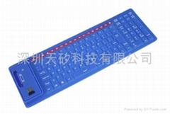 125键无线硅胶软键盘