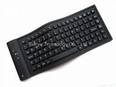 87键可折叠硅胶蓝牙手机键盘