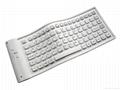 87键可折叠硅胶蓝牙手机键盘 2