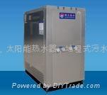 双源热泵热水器