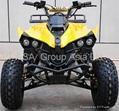 Quad (ATV 110E-2) CE