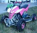 CE ATV 50M-1, ASA CE Quad