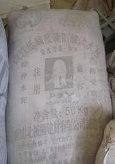低碱硫鋁酸鹽水泥