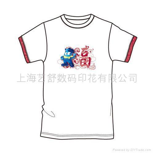 上海广告T恤数码印花 1