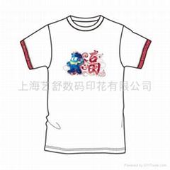 上海广告T恤数码印花