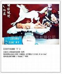 上海鼠标垫数码印花加工