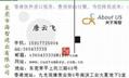 个人私人香港进口报关清关代理