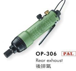 風批 氣動起子 OP-306 1