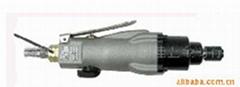 台湾KI风批,气动螺丝刀CJ-227