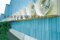 常熟通風j降溫設備