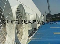 张家港降温设备
