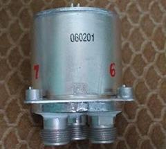 JPT-1MA/FA RF Coaxial sealed DC relay