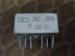 JMC-260MA Microminiation sealed Mangetic latching relay