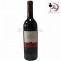 卡維森解百納干紅葡萄酒