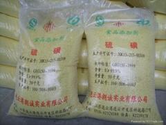 食品添加剂-硫磺