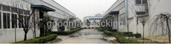 Anhui Goodmax Packing Materials Co., Ltd