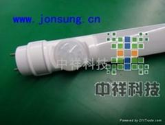 LED應急日光燈