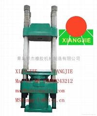 Qingdao Xiangjie Rubber Machinery Co.,Ltd