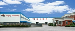 Hangzhou Jingjing Machinery Co., Ltd.