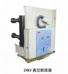 VS1-24KV真空断路器