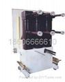 ZN85高压真空断路器